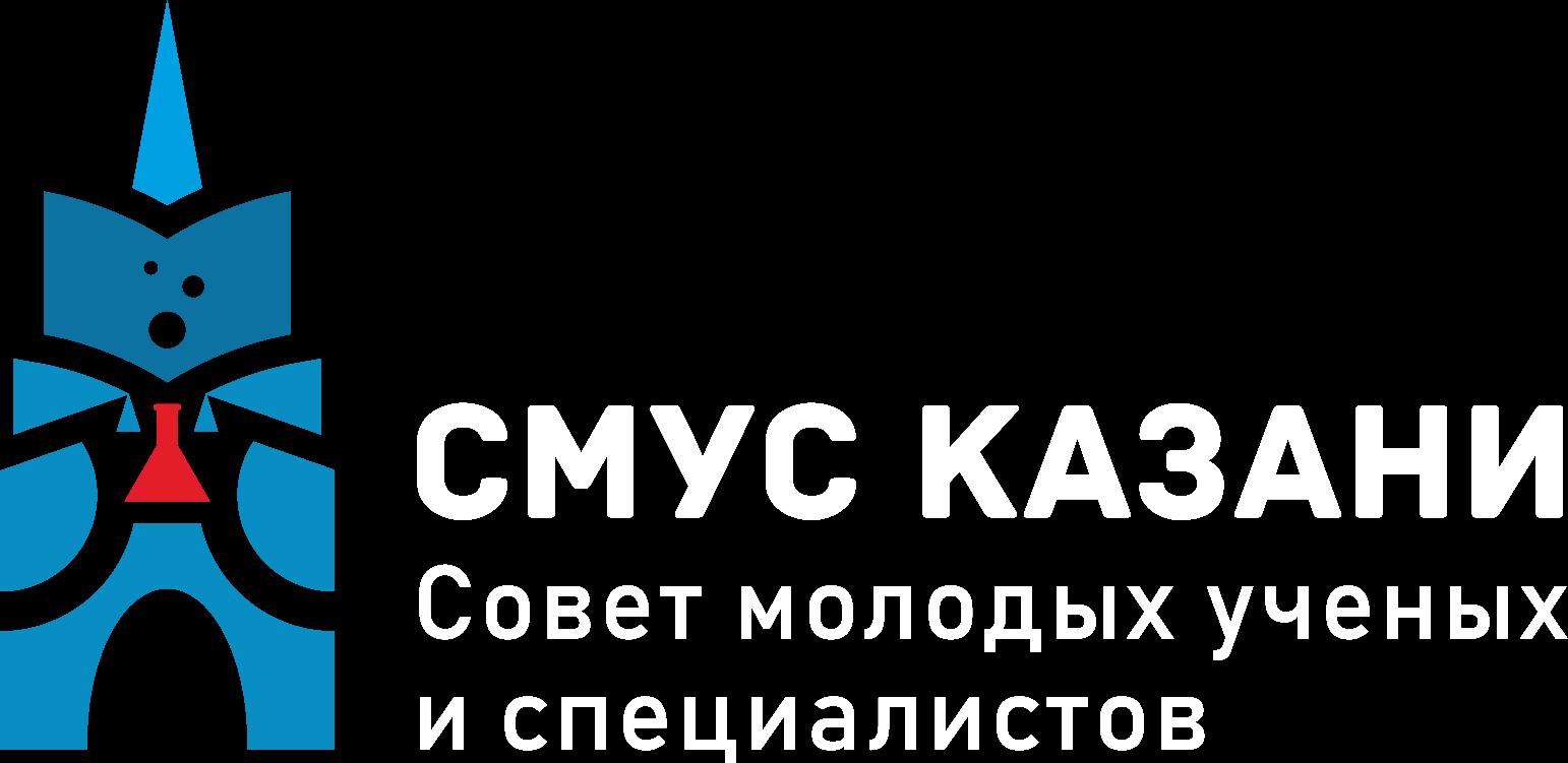 СМУС Казани